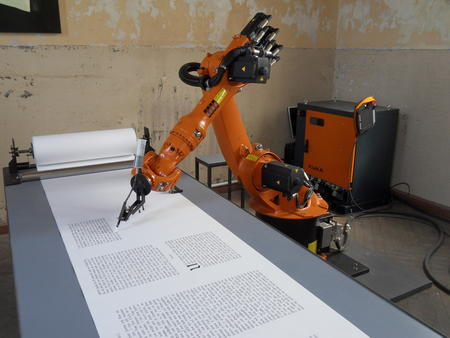 Robotlab, bios (bible), 2007